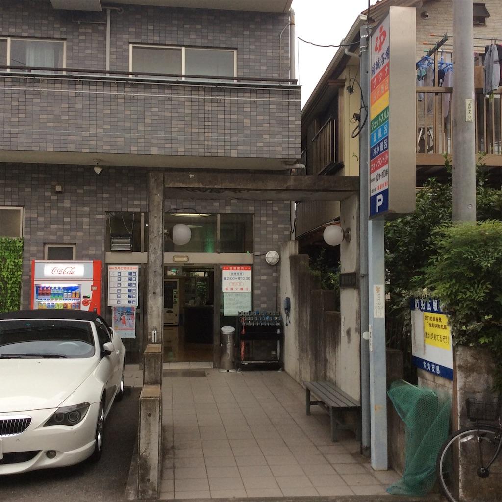 f:id:tsumetaimizuburo:20161023190827j:image