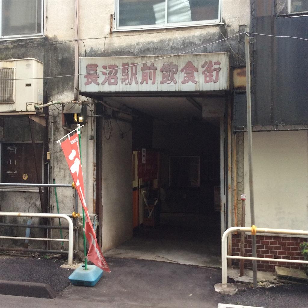 f:id:tsumetaimizuburo:20161023191633j:image