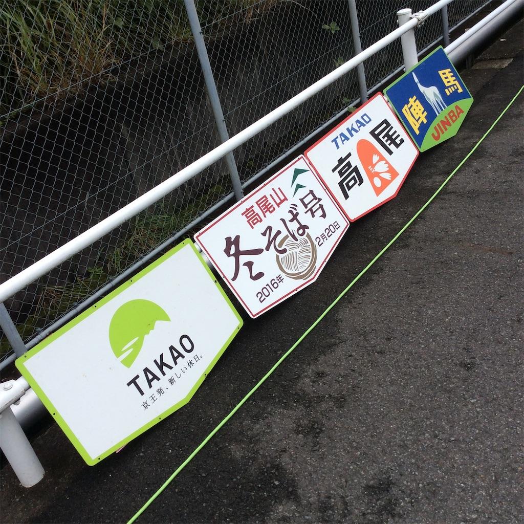 f:id:tsumetaimizuburo:20161029172003j:image