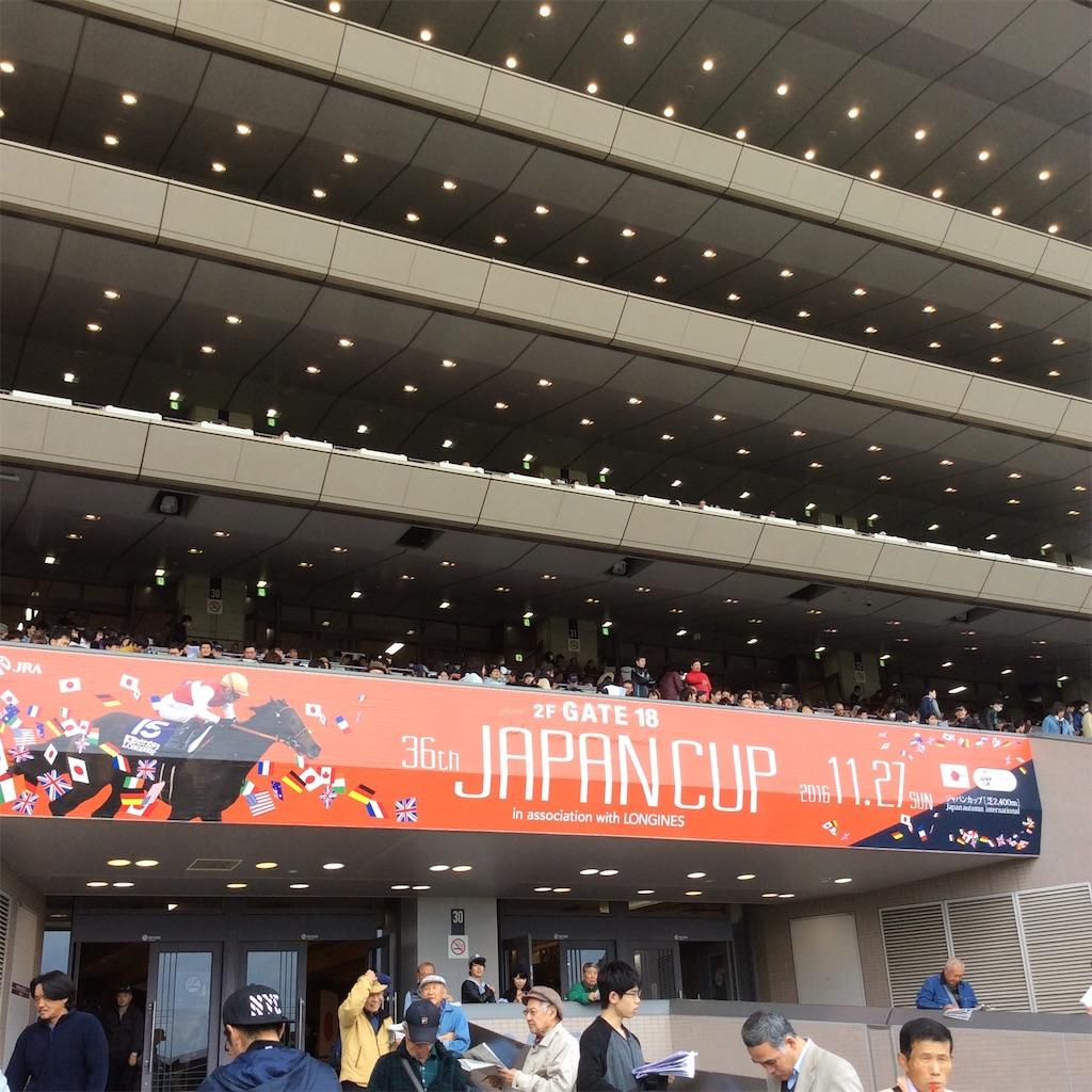 f:id:tsumetaimizuburo:20161030220949j:image