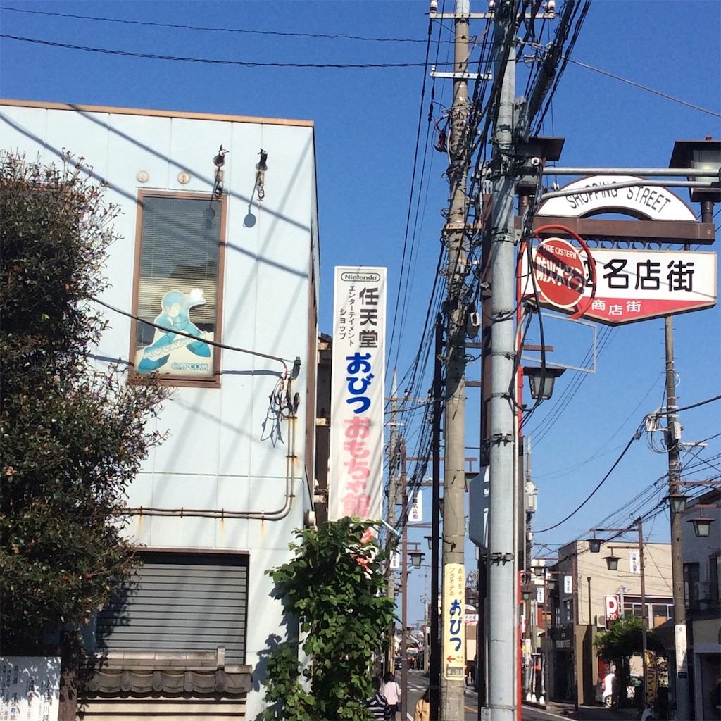 f:id:tsumetaimizuburo:20161106141529j:image