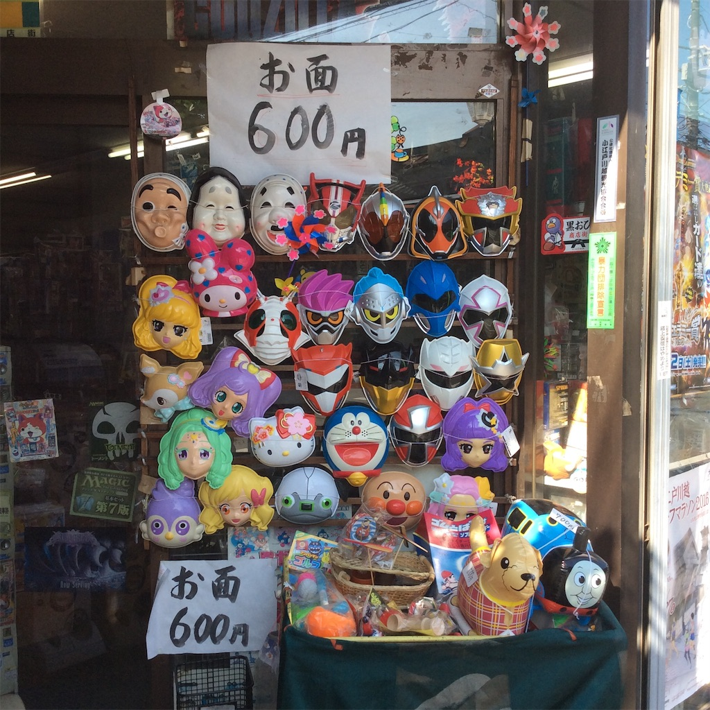 f:id:tsumetaimizuburo:20161106142119j:image