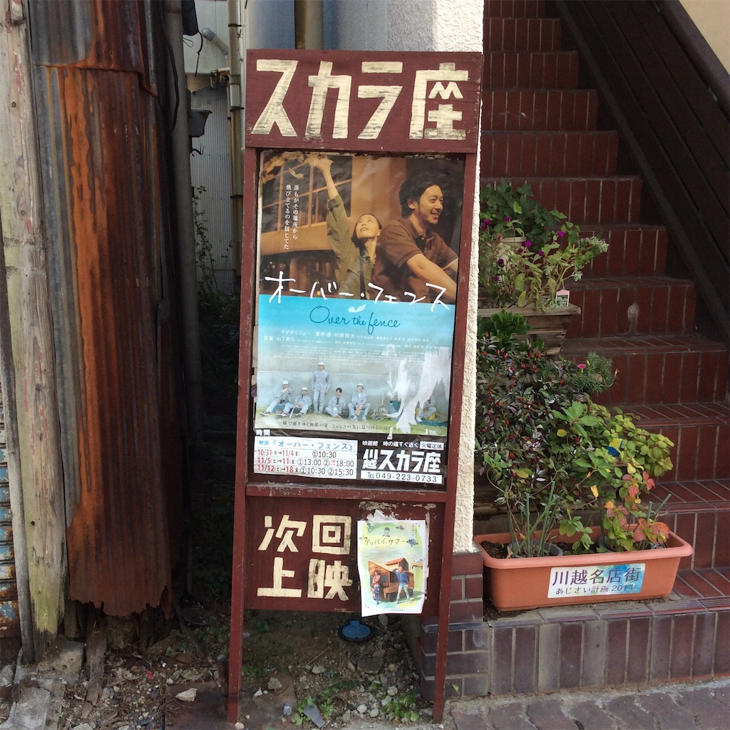 f:id:tsumetaimizuburo:20161106142256j:image