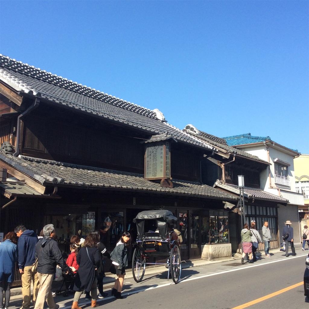 f:id:tsumetaimizuburo:20161106142405j:image