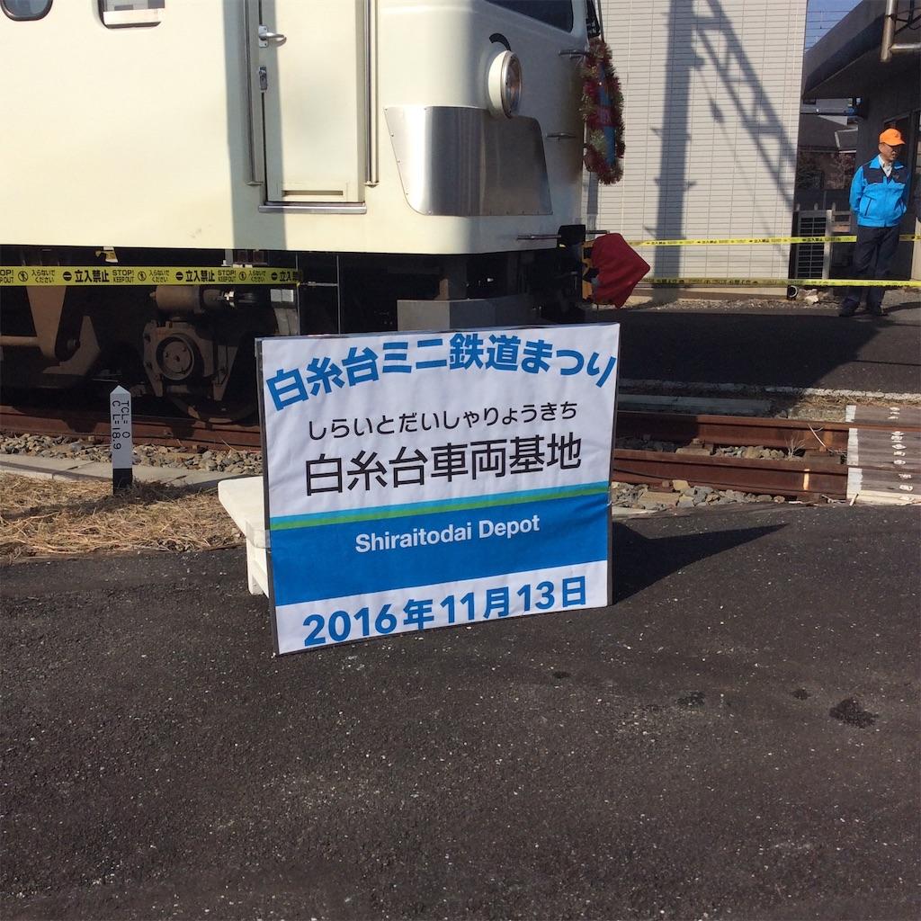f:id:tsumetaimizuburo:20161113231029j:image