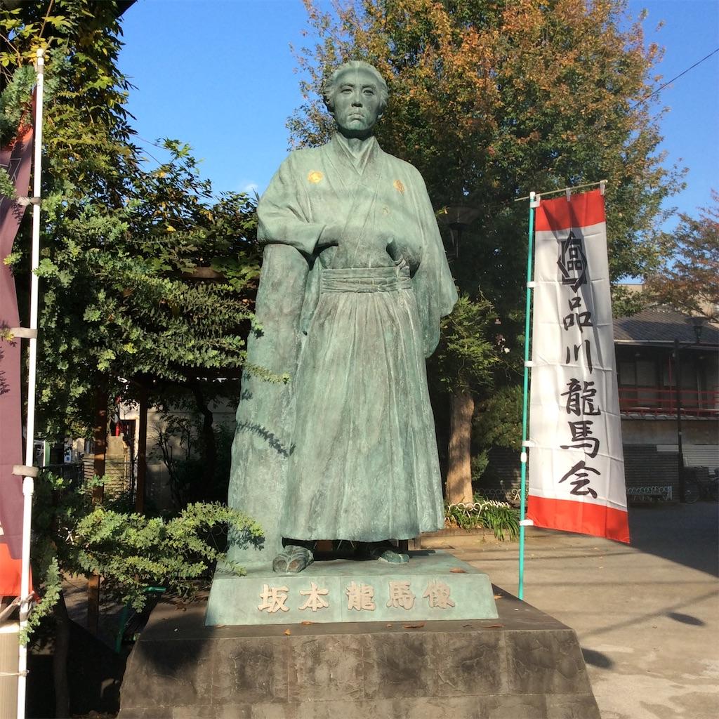 f:id:tsumetaimizuburo:20161119120146j:image