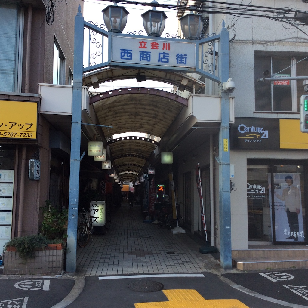 f:id:tsumetaimizuburo:20161119122211j:image