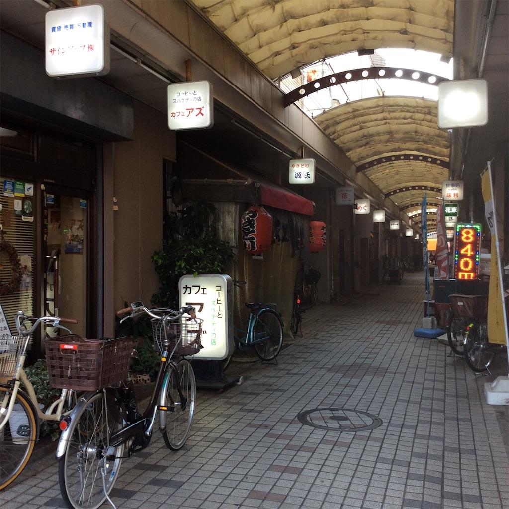 f:id:tsumetaimizuburo:20161119122358j:image