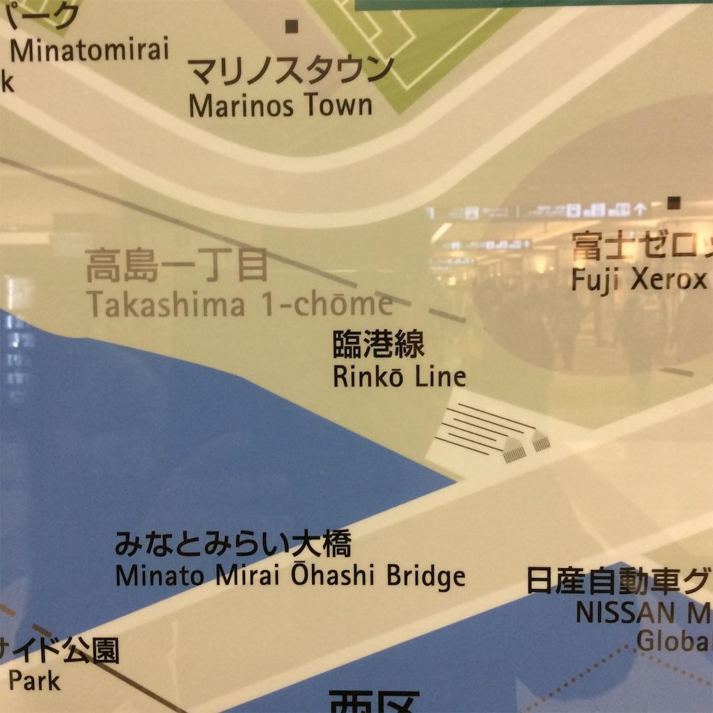 f:id:tsumetaimizuburo:20161123235039j:image