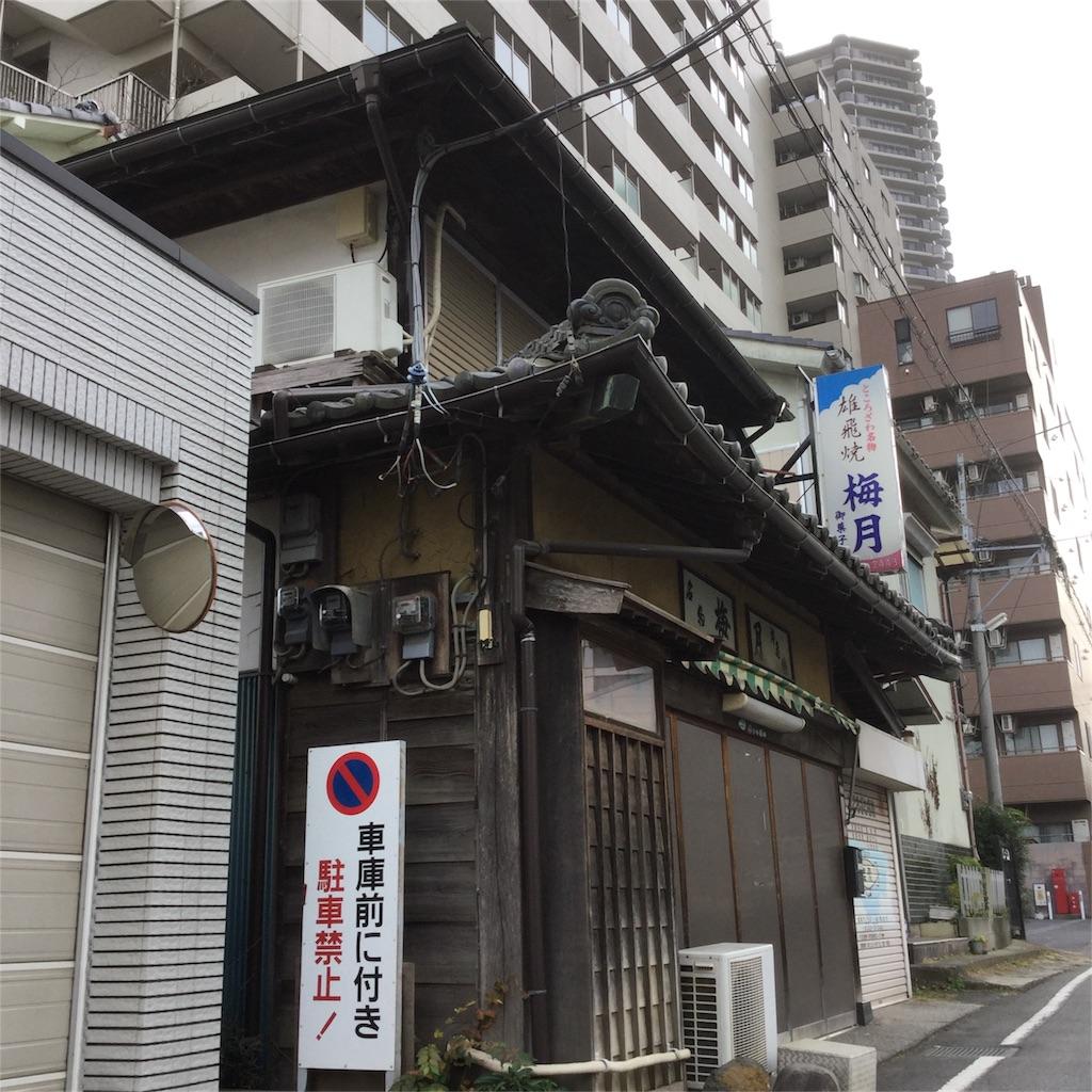 f:id:tsumetaimizuburo:20161204220307j:image