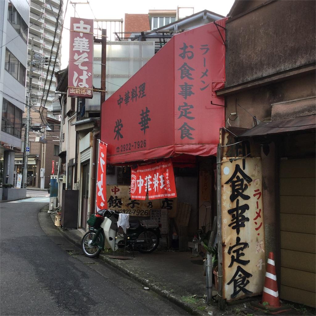 f:id:tsumetaimizuburo:20161204221412j:image