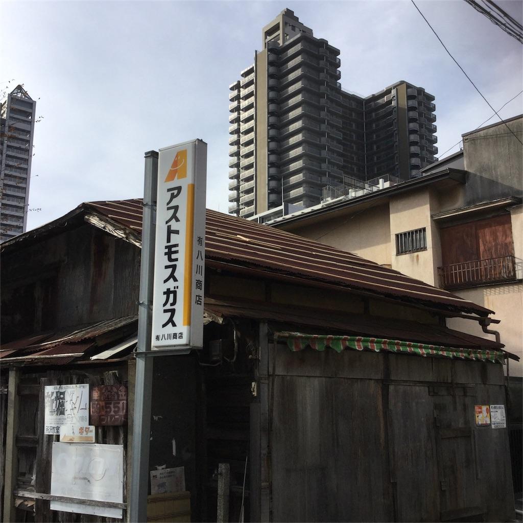 f:id:tsumetaimizuburo:20161204222225j:image