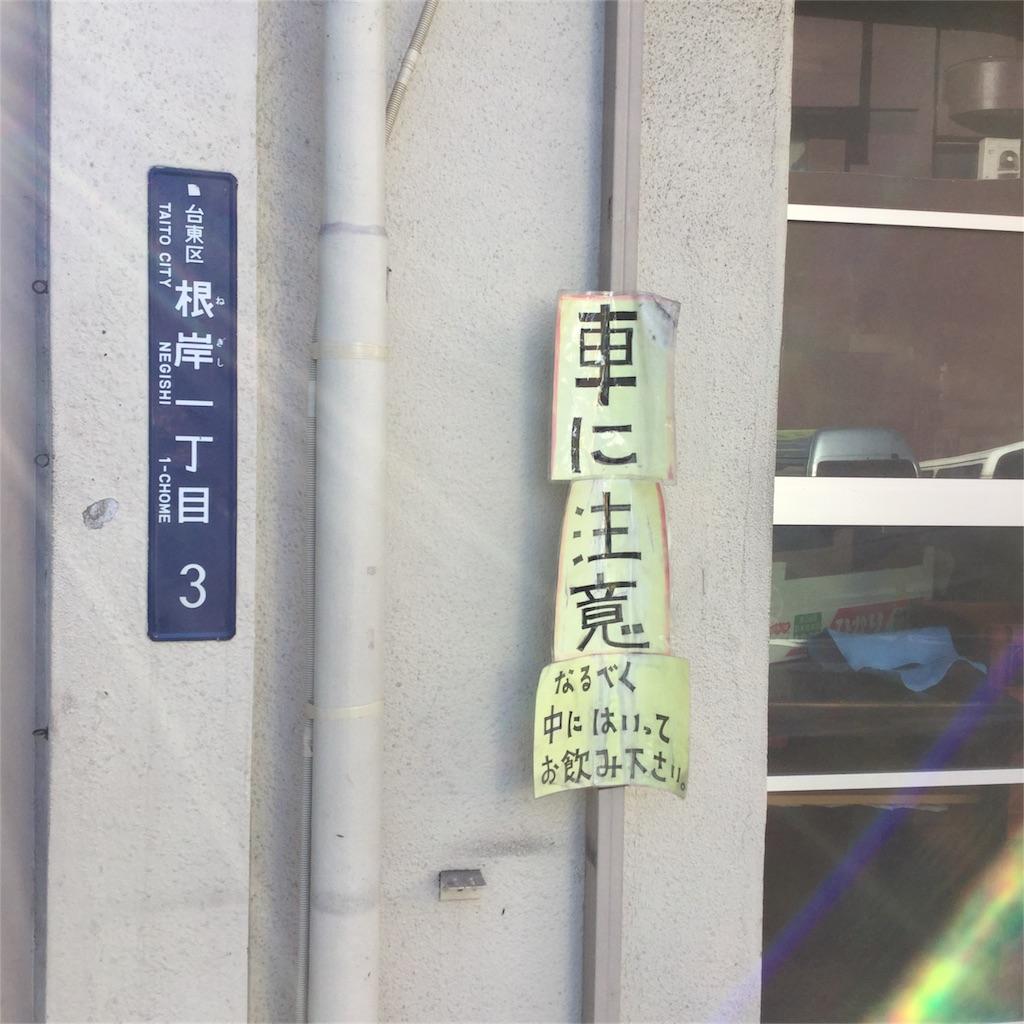 f:id:tsumetaimizuburo:20161210131705j:image