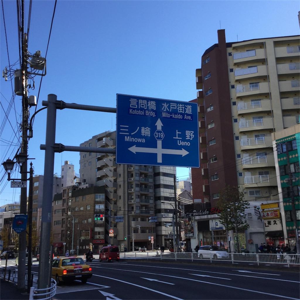 f:id:tsumetaimizuburo:20161210131749j:image