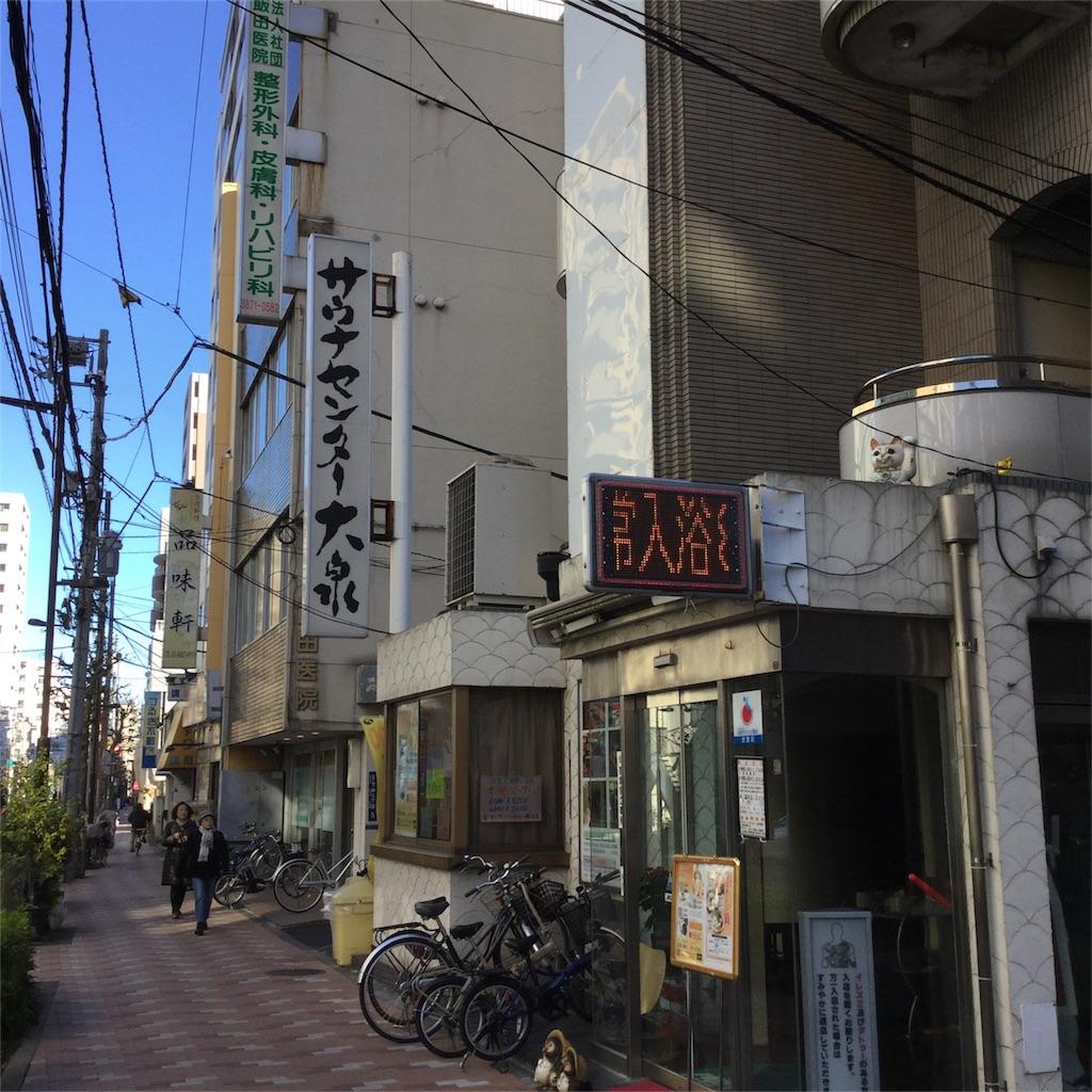 f:id:tsumetaimizuburo:20161210132407j:image