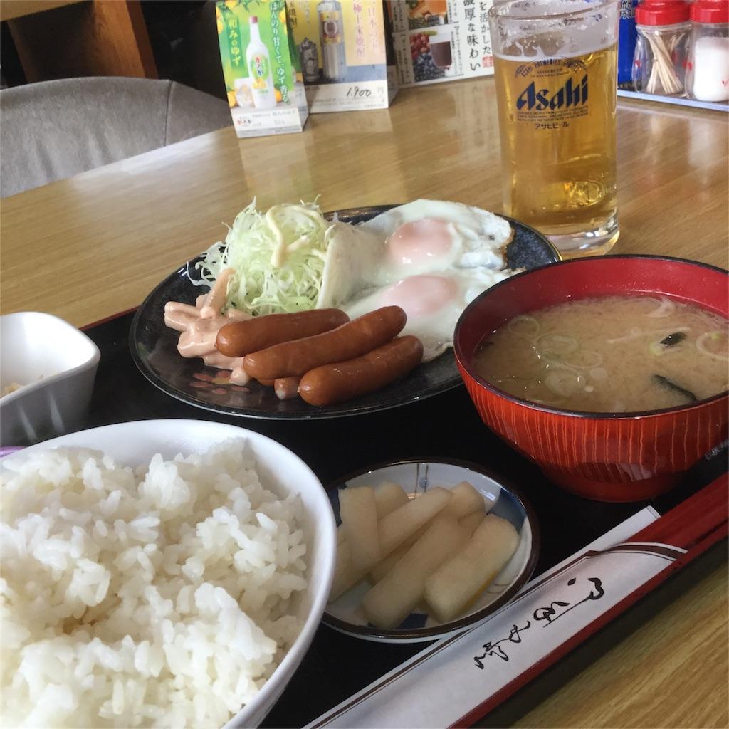 f:id:tsumetaimizuburo:20161210132955j:image