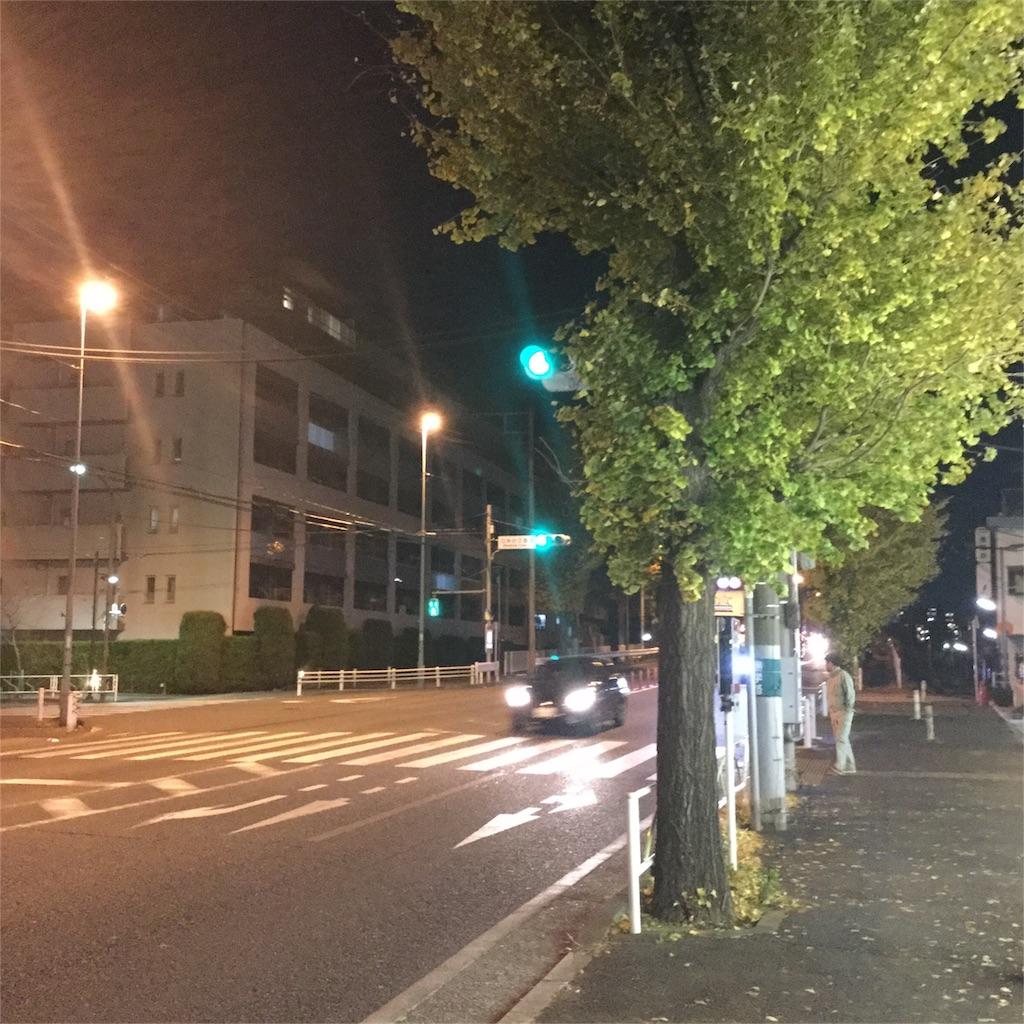 f:id:tsumetaimizuburo:20161220230455j:image