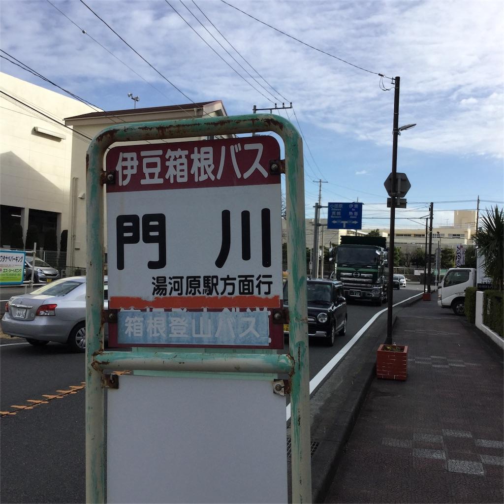 f:id:tsumetaimizuburo:20161226203302j:image