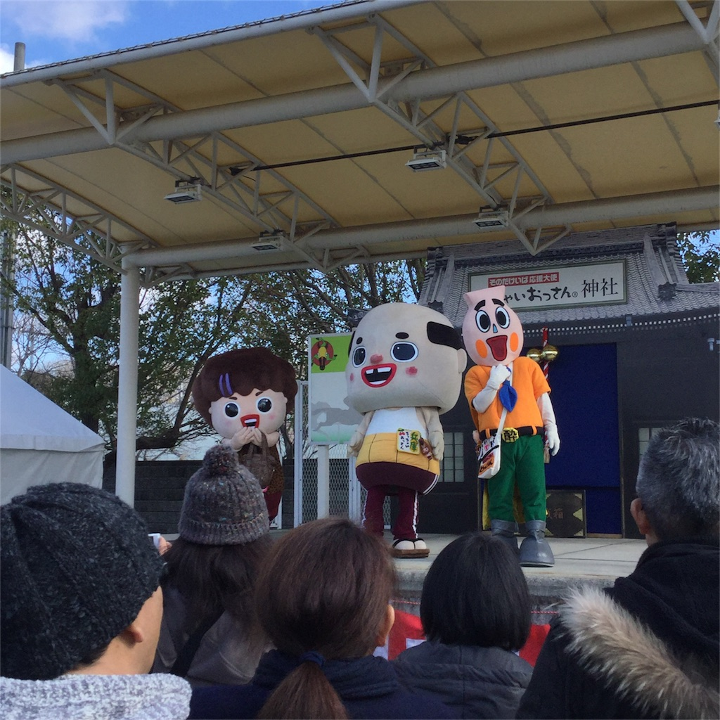 f:id:tsumetaimizuburo:20161231003448j:image