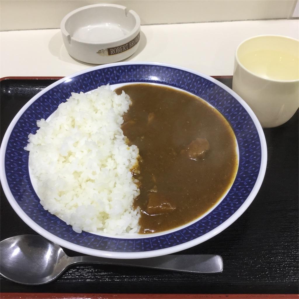 f:id:tsumetaimizuburo:20161231004909j:image