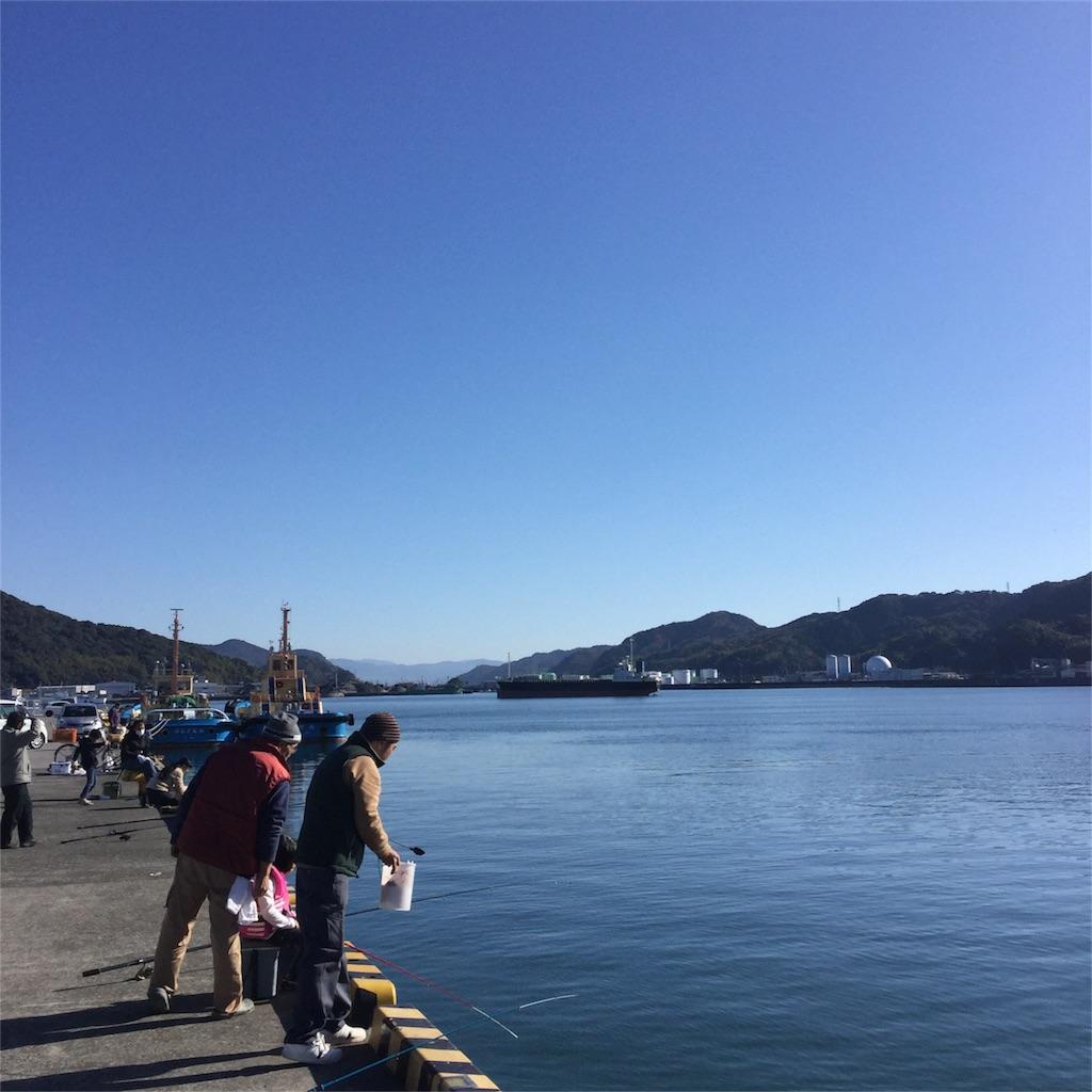 f:id:tsumetaimizuburo:20161231224032j:image
