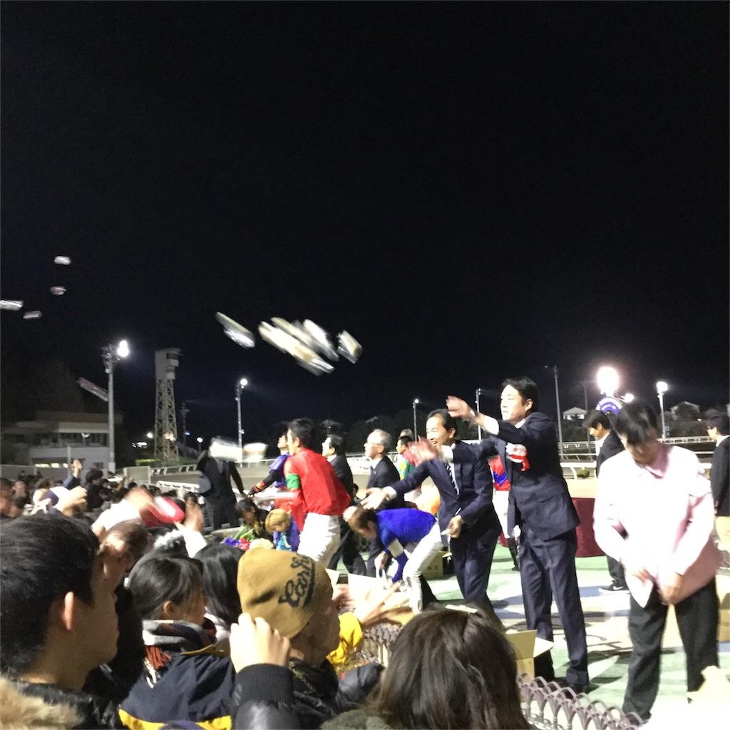 f:id:tsumetaimizuburo:20161231232741j:image