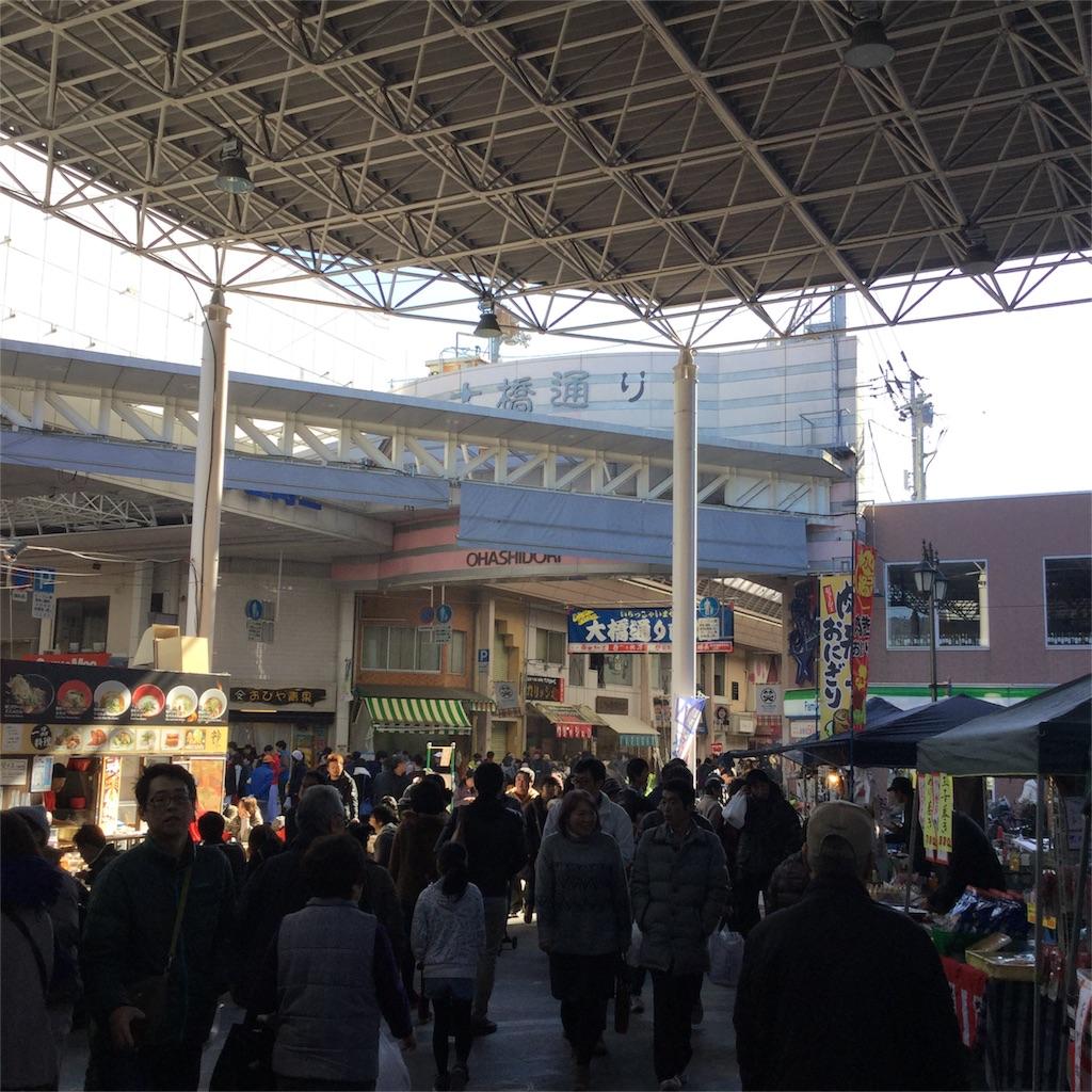 f:id:tsumetaimizuburo:20161231235612j:image