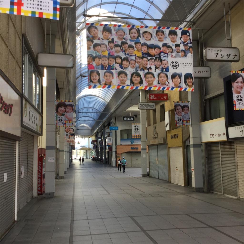 f:id:tsumetaimizuburo:20170101212959j:image
