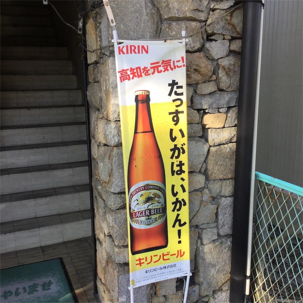 f:id:tsumetaimizuburo:20170101214041j:image