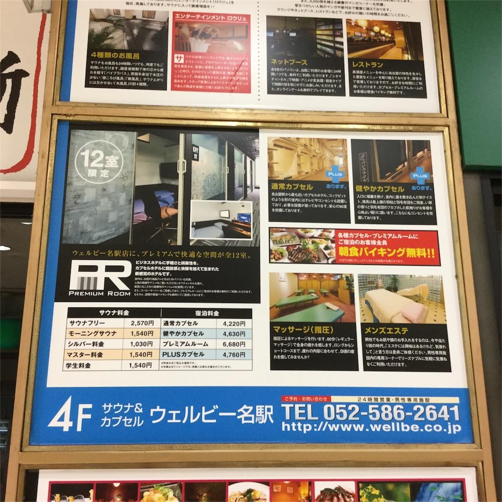 f:id:tsumetaimizuburo:20170106234746j:image