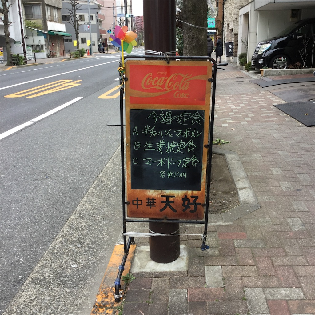 f:id:tsumetaimizuburo:20170108235230j:image