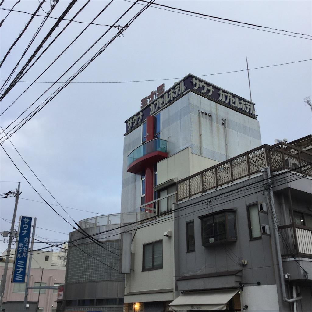 f:id:tsumetaimizuburo:20170114231107j:image