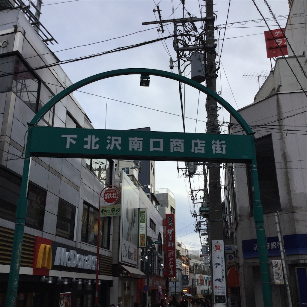 f:id:tsumetaimizuburo:20170114232843j:image