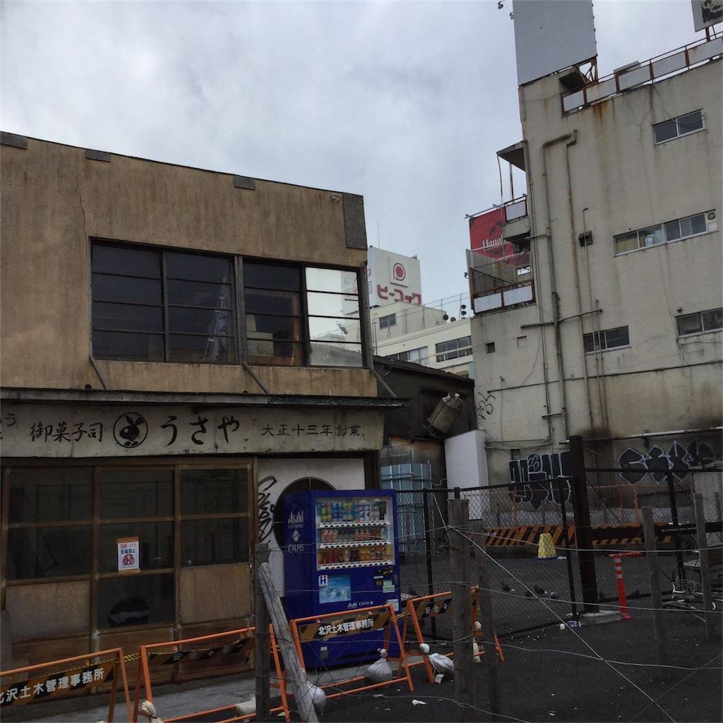 f:id:tsumetaimizuburo:20170114233738j:image