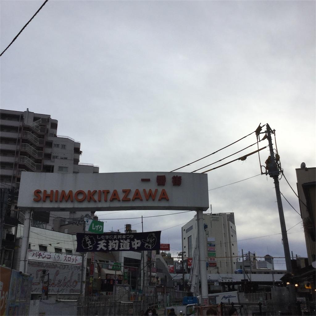 f:id:tsumetaimizuburo:20170114234817j:image