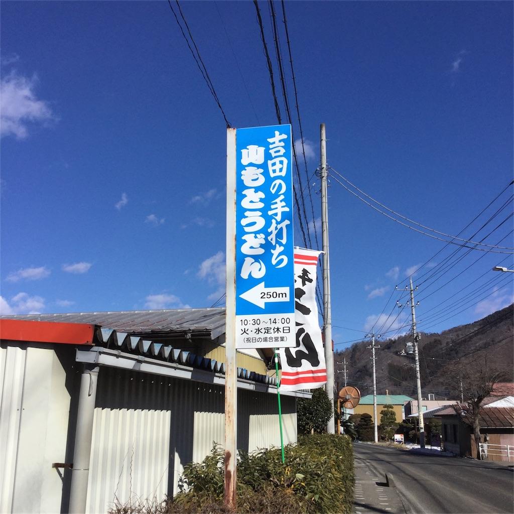 f:id:tsumetaimizuburo:20170116213555j:image