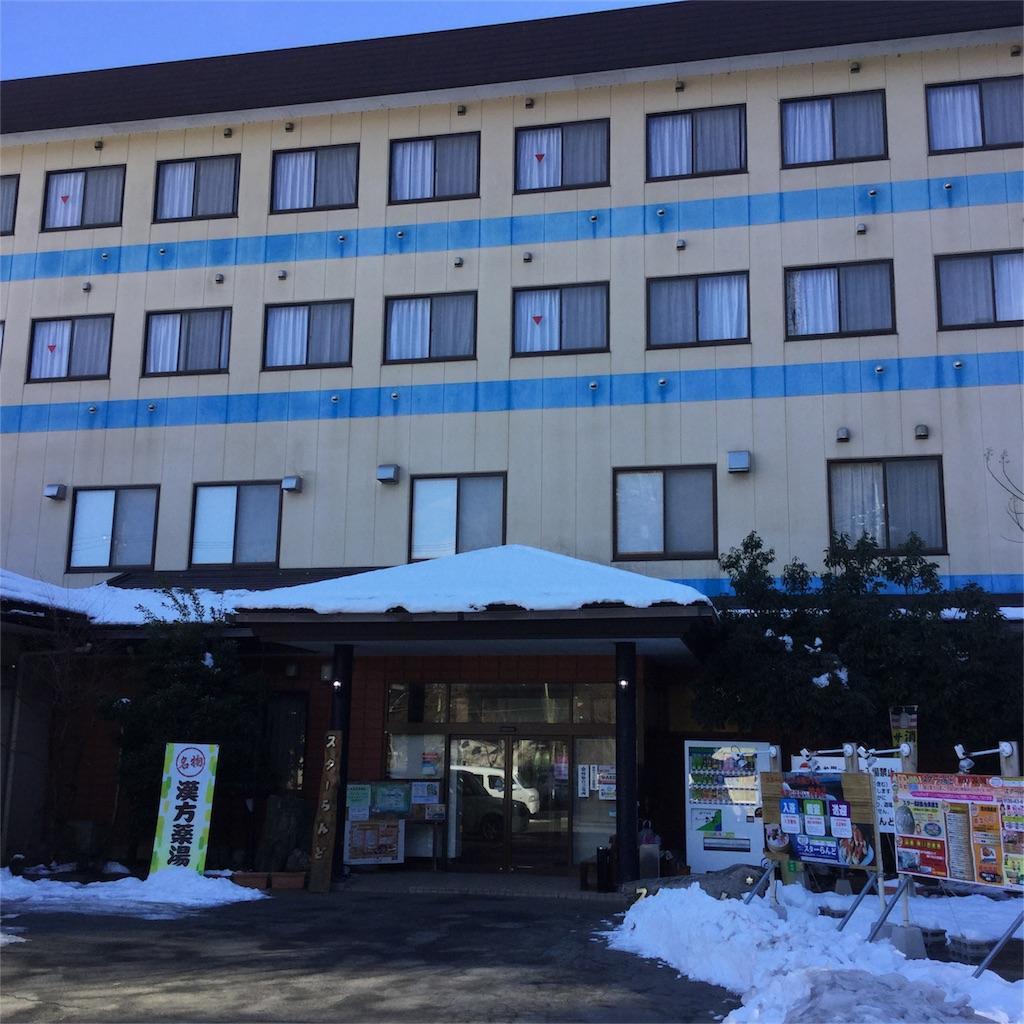 f:id:tsumetaimizuburo:20170116214909j:image