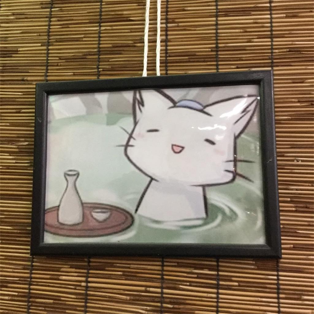 f:id:tsumetaimizuburo:20170116220111j:image