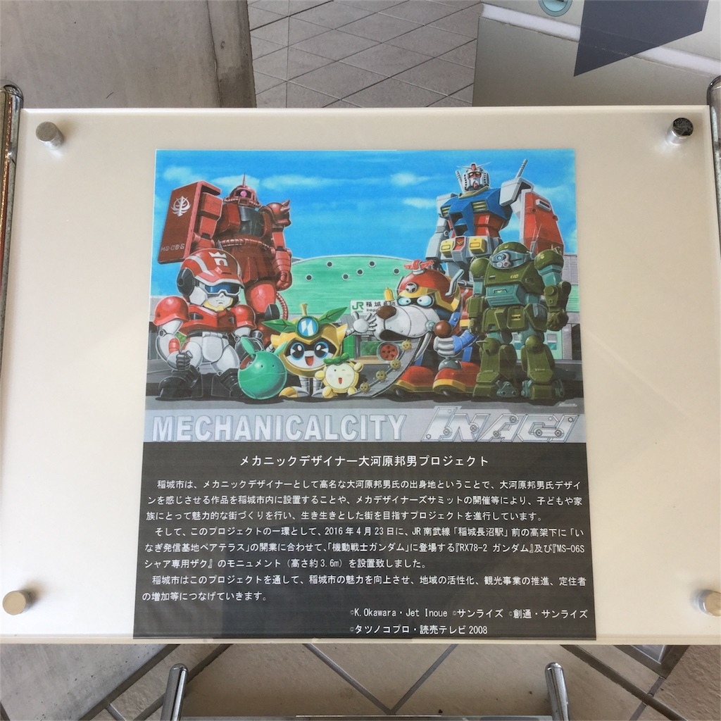 f:id:tsumetaimizuburo:20170128233919j:image