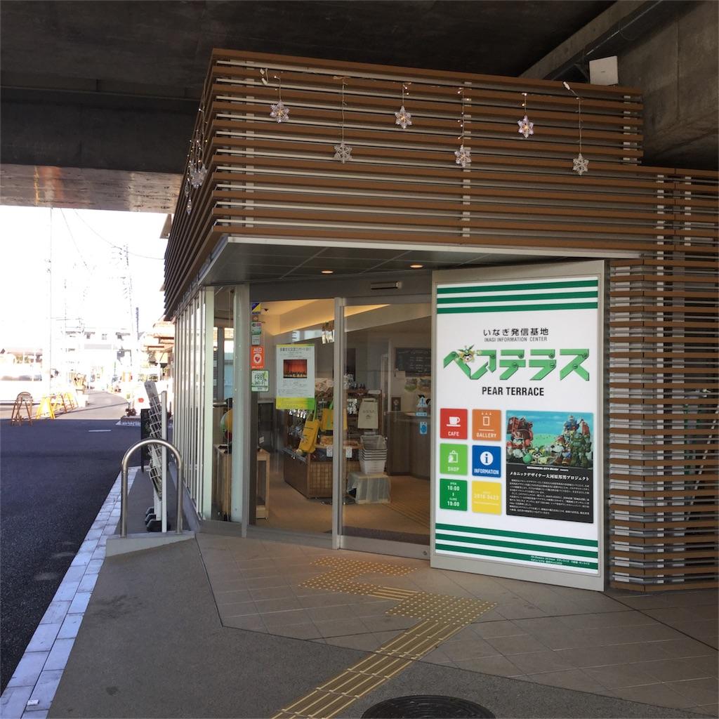 f:id:tsumetaimizuburo:20170128234118j:image