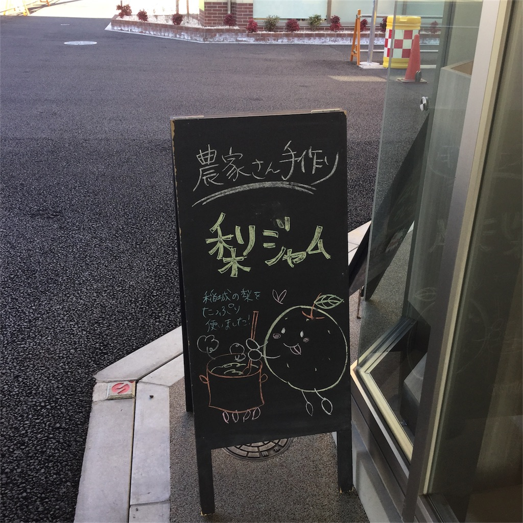 f:id:tsumetaimizuburo:20170128234534j:image