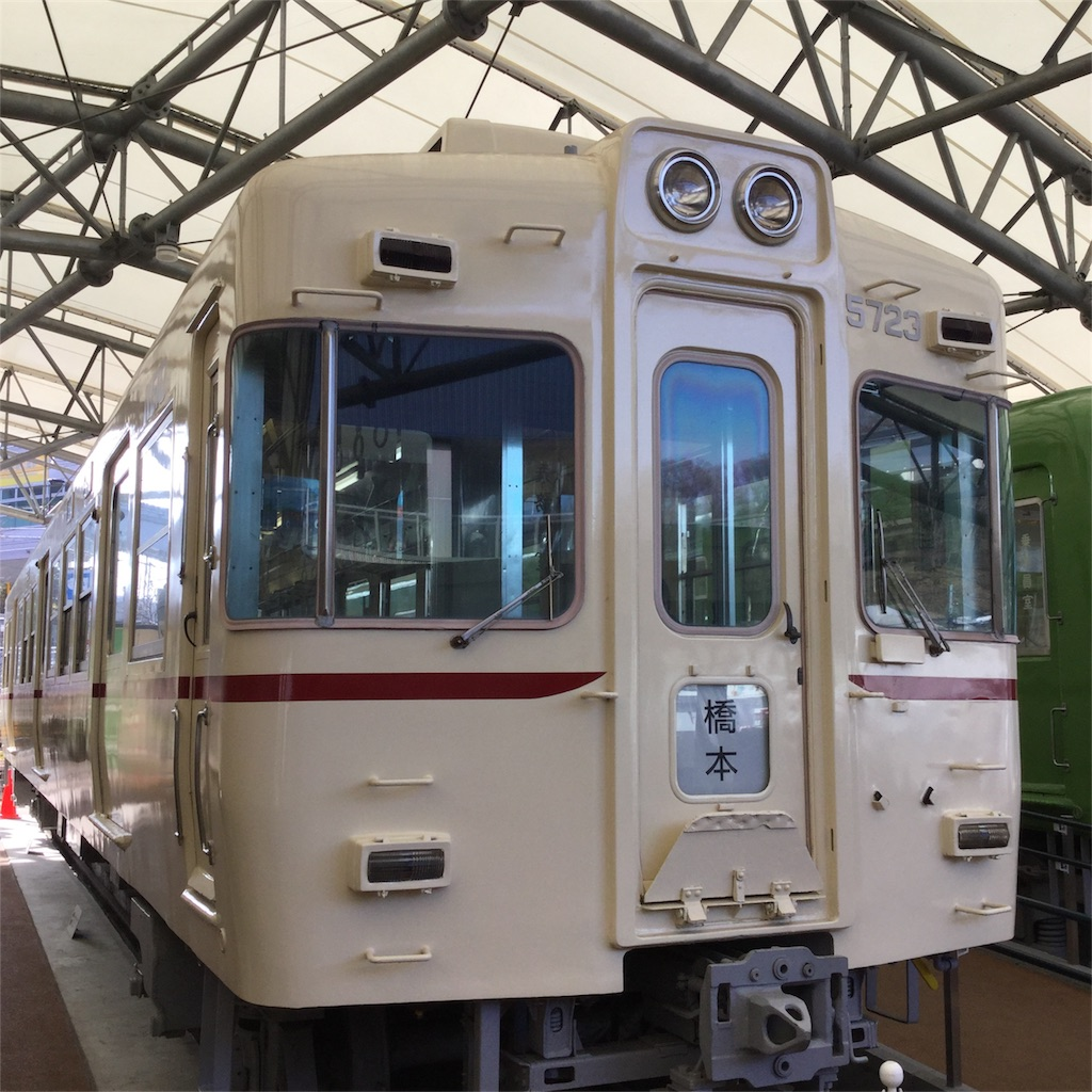 f:id:tsumetaimizuburo:20170129225409j:image
