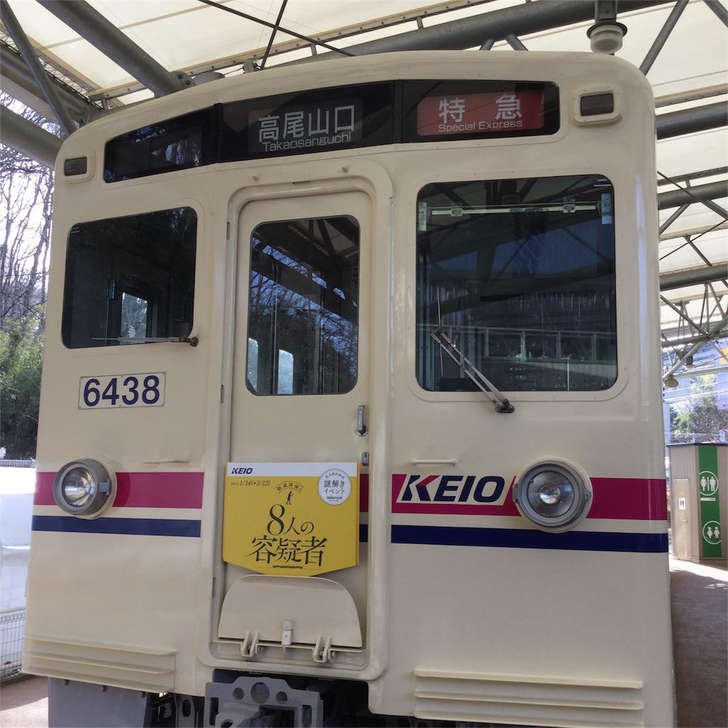 f:id:tsumetaimizuburo:20170129230727j:image