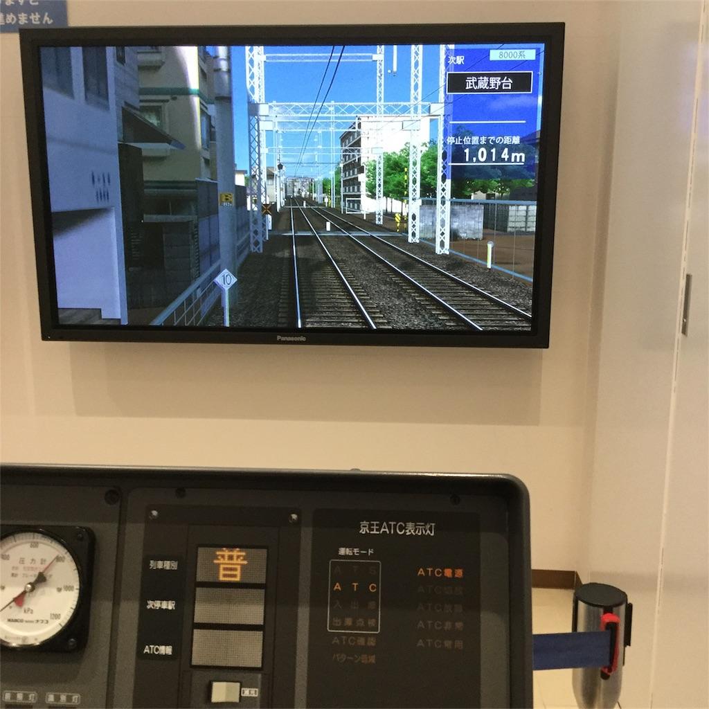 f:id:tsumetaimizuburo:20170129231236j:image