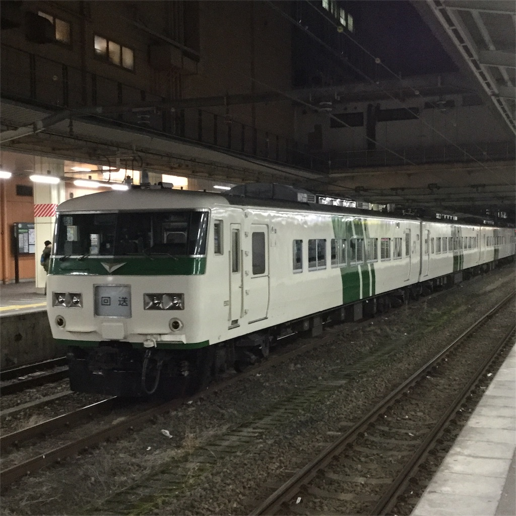 f:id:tsumetaimizuburo:20170214233201j:image