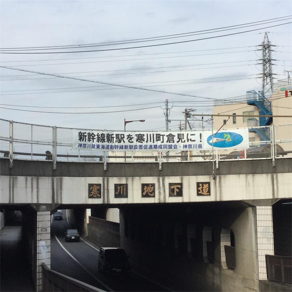 f:id:tsumetaimizuburo:20170218220519j:image