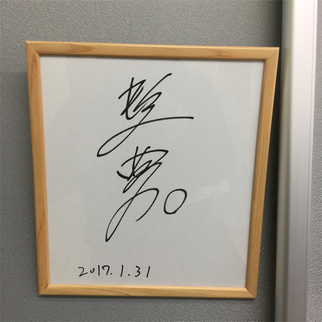 f:id:tsumetaimizuburo:20170225235843j:image