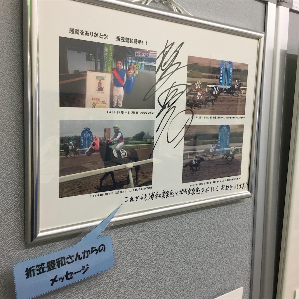 f:id:tsumetaimizuburo:20170226000953j:image