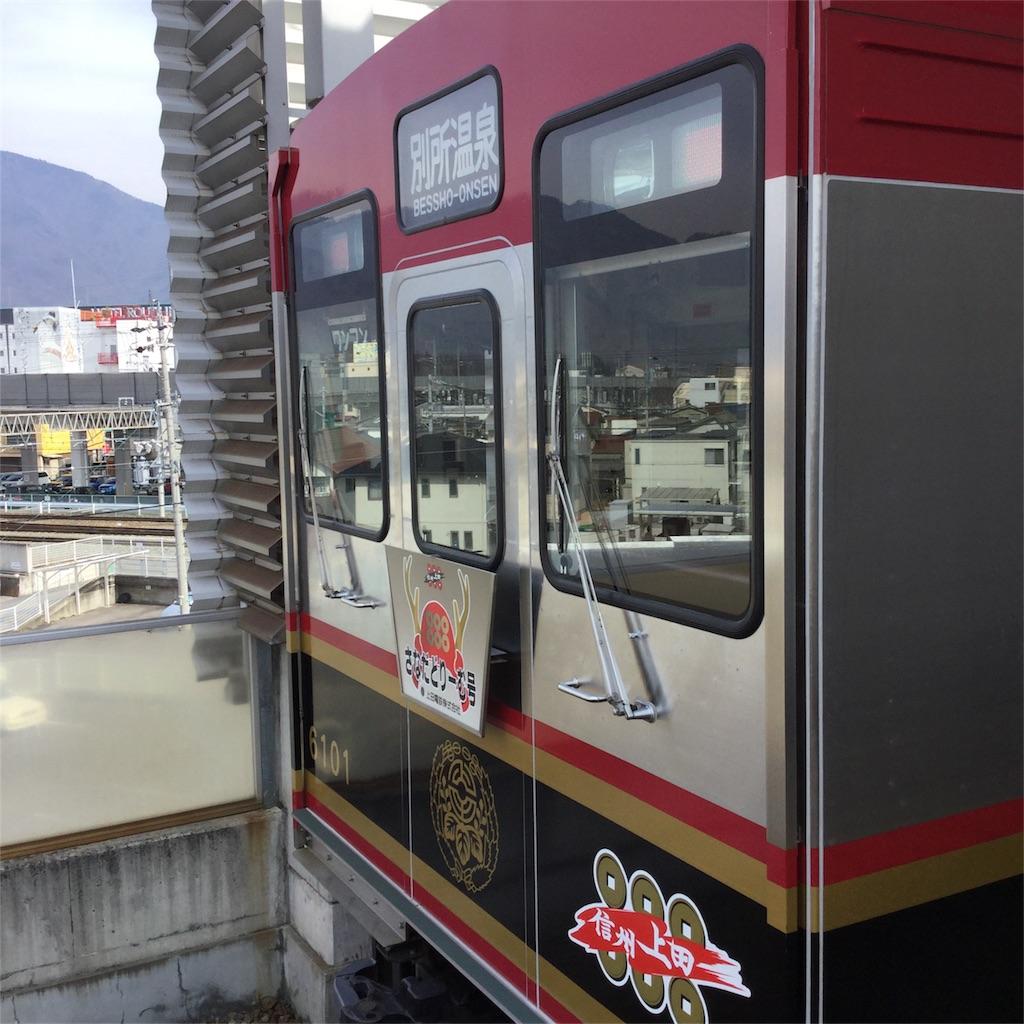 f:id:tsumetaimizuburo:20170301182850j:image