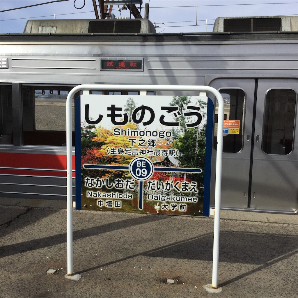 f:id:tsumetaimizuburo:20170301182935j:image